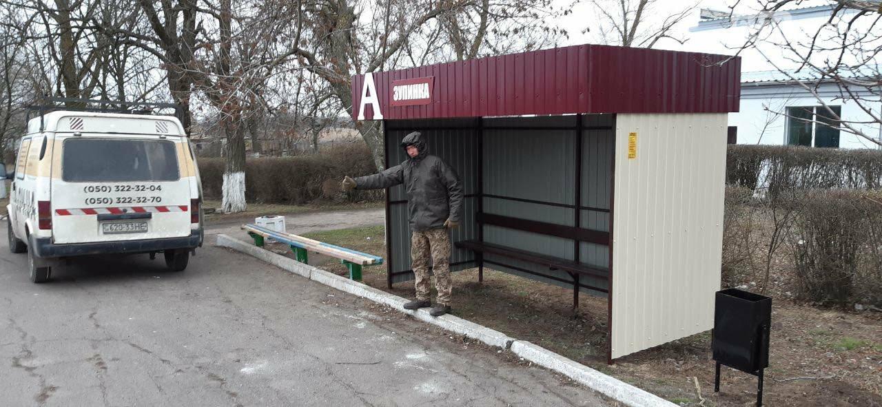Роза и Нововасильевка с новыми остановочными комплексами, фото-2
