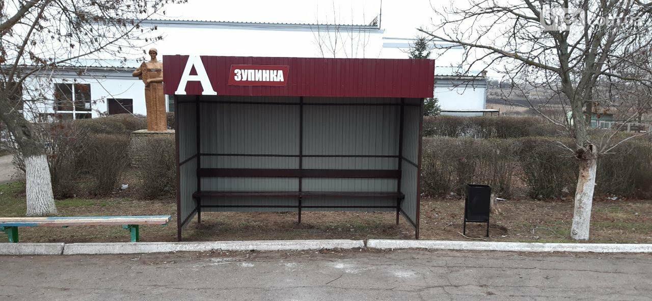 Роза и Нововасильевка с новыми остановочными комплексами, фото-3