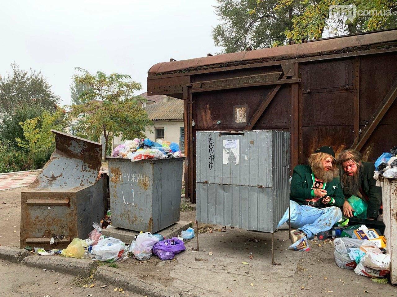 Бердянск в опасности! Обнаружены новые формы жизни! (фото), фото-6