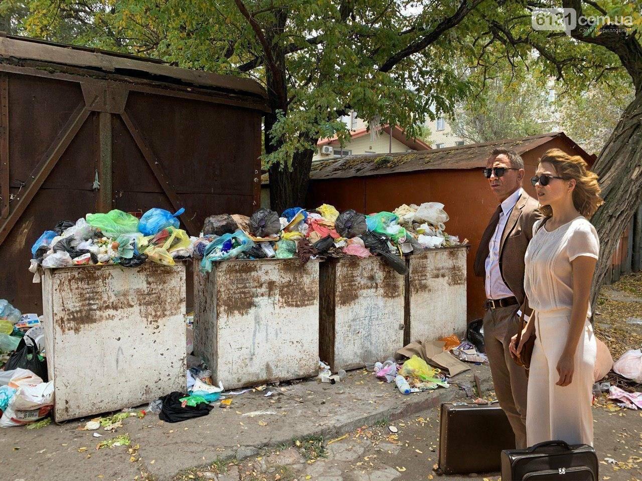 Бердянск в опасности! Обнаружены новые формы жизни! (фото), фото-7