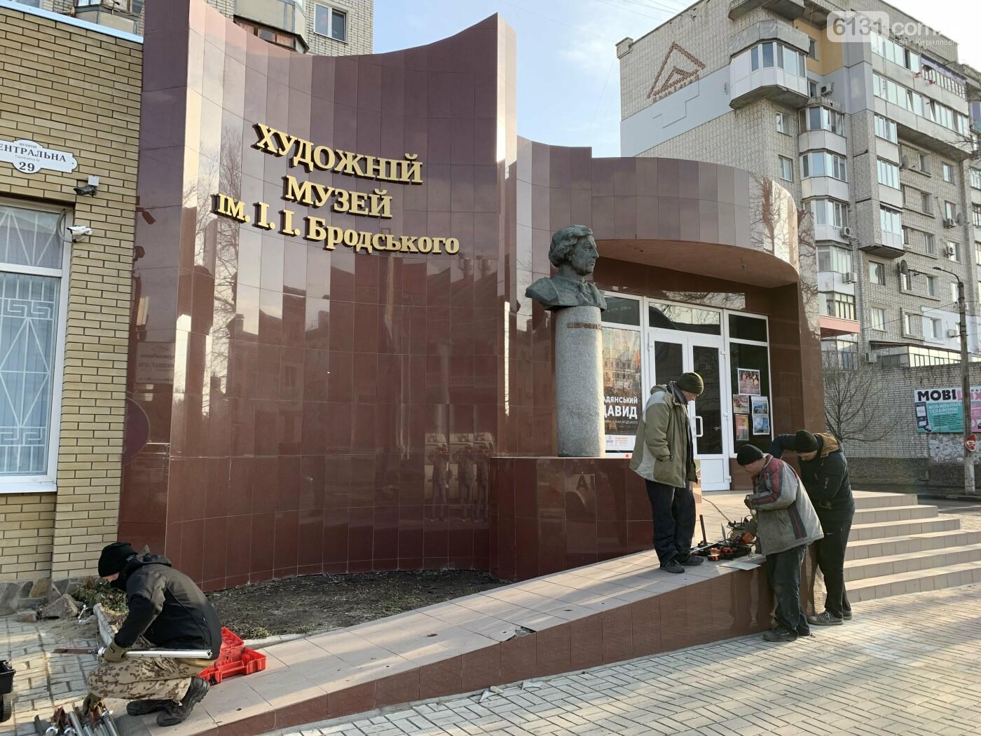 Реконструкция фасада музея им. Бродского завершена, фото-1