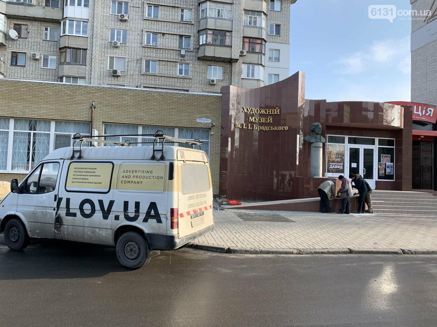 Реконструкция фасада музея им. Бродского завершена, фото-2