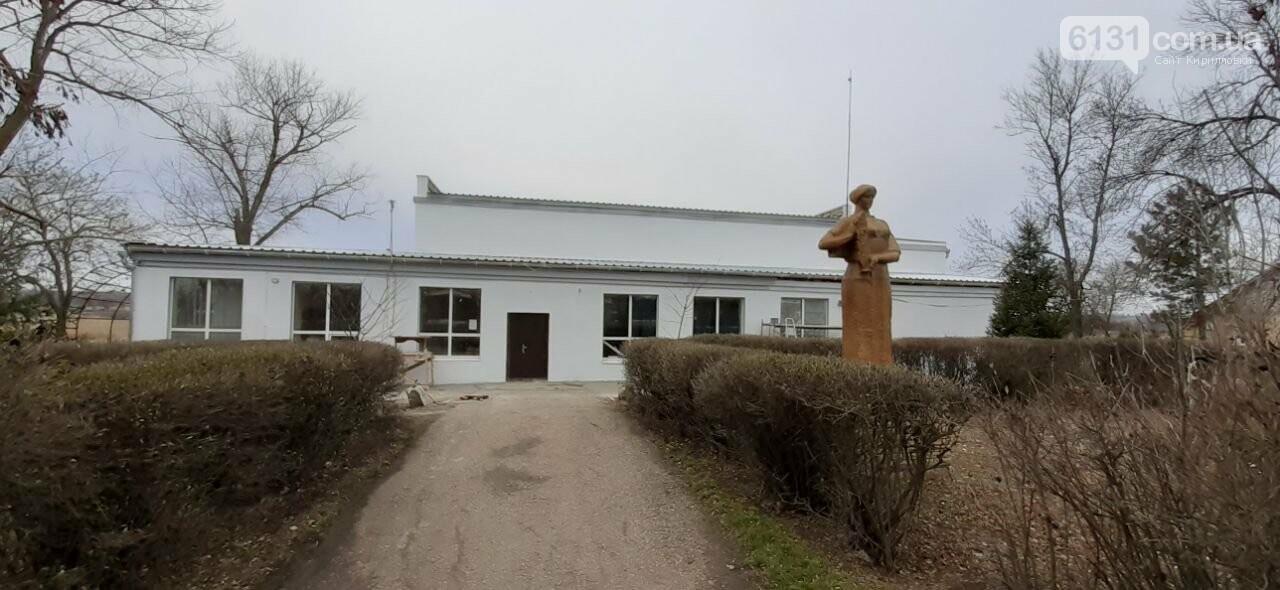 Завершена реконструкция фасадной группы Дома Культуры в поселке Роза, фото-14