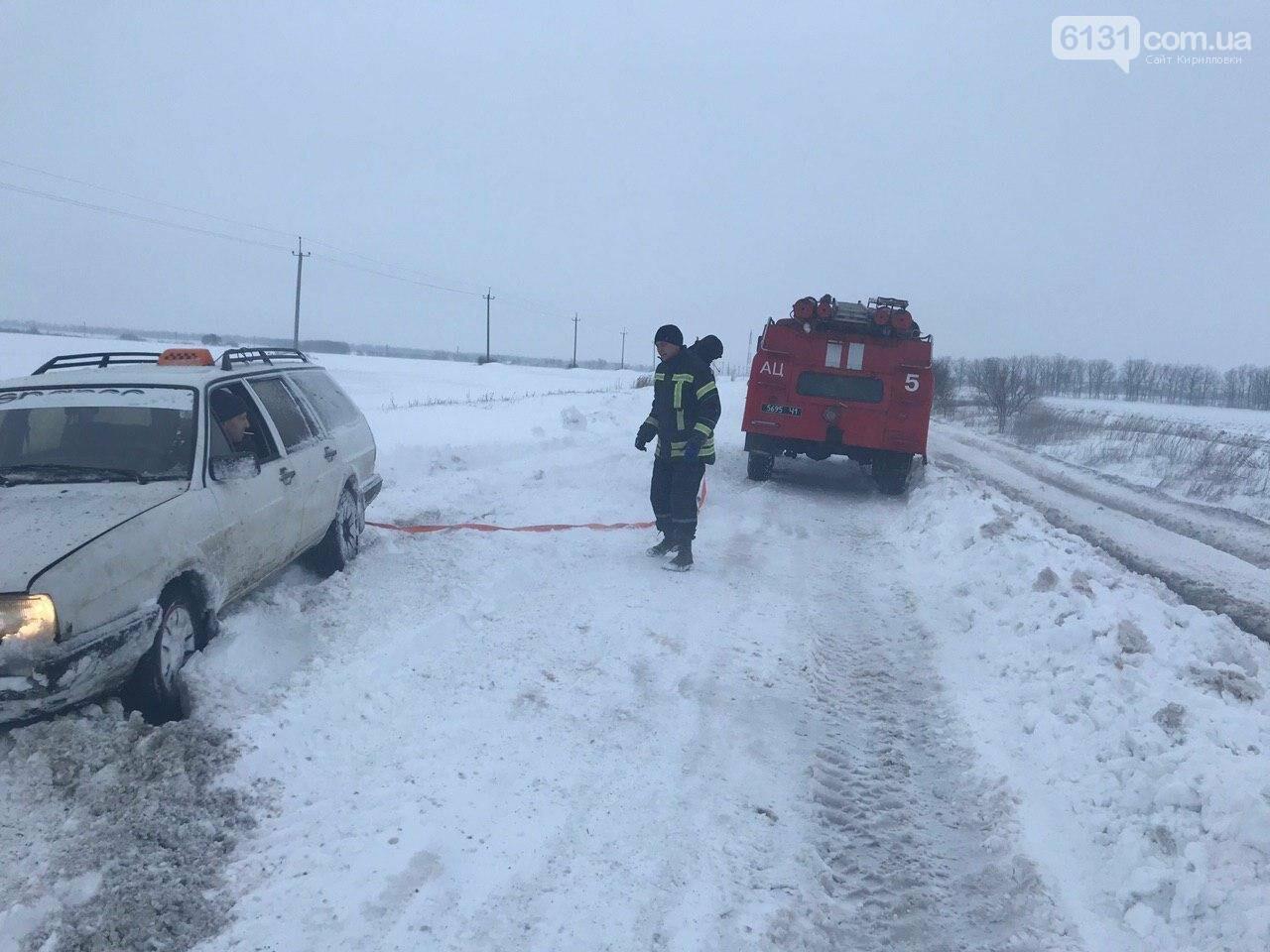 У Запорізькій області співробітники ДСНС допомогли більш як сотні людей, які потерпали від негоди, фото-4