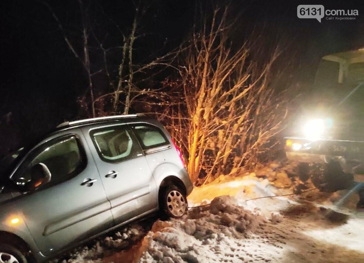 У Запорізькій області співробітники ДСНС допомогли більш як сотні людей, які потерпали від негоди, фото-2