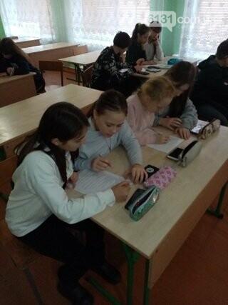 Кирилівська селищна бібліотека і учні Азовської школи провели конукурс «Книгоманія-2020», фото-1