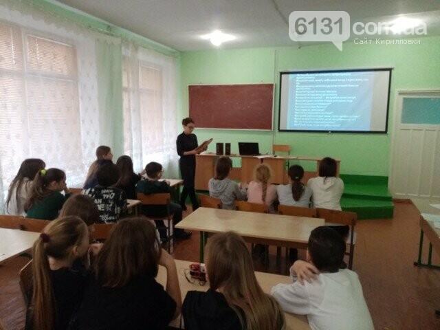 Кирилівська селищна бібліотека і учні Азовської школи провели конукурс «Книгоманія-2020», фото-3