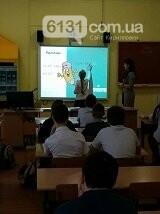 В Азовській школі продовжують практикувати відкриті уроки із застосуванням Smart-технологій, фото-1