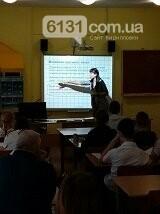 В Азовській школі продовжують практикувати відкриті уроки із застосуванням Smart-технологій, фото-2