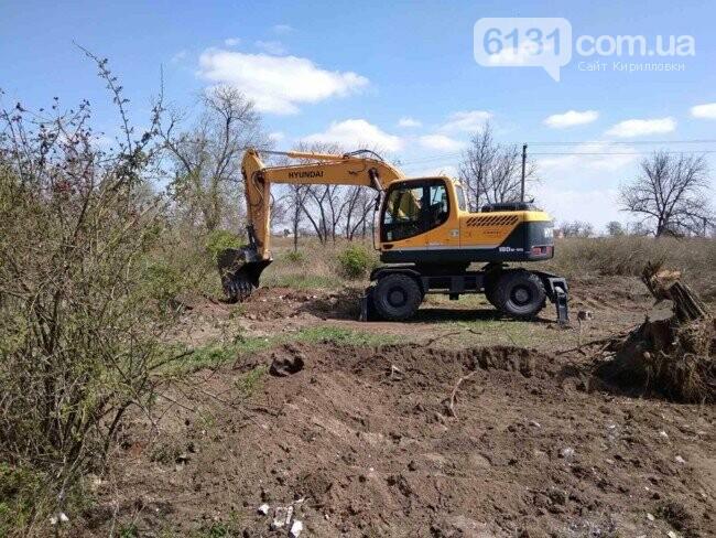 На території Кирилівської ОТГ висадять новий парк, фото-1