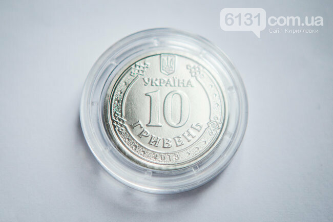 В Україні в оббіг введуть монету в 10 гривень, фото-1