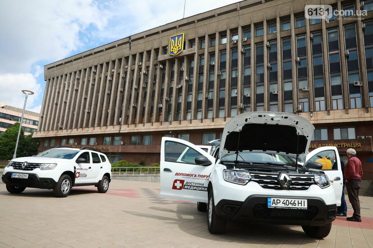 Якимівський район отримав два нових авто для медиків, фото-2