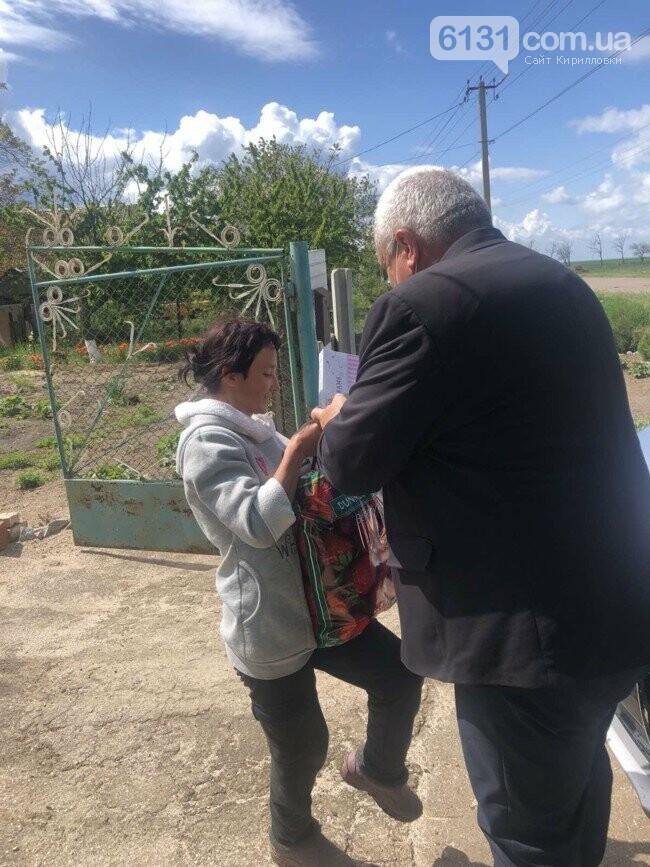 Учасники бойових дій та сім'ї загиблих одержали від Кирилівської влади харчові набори, фото-3