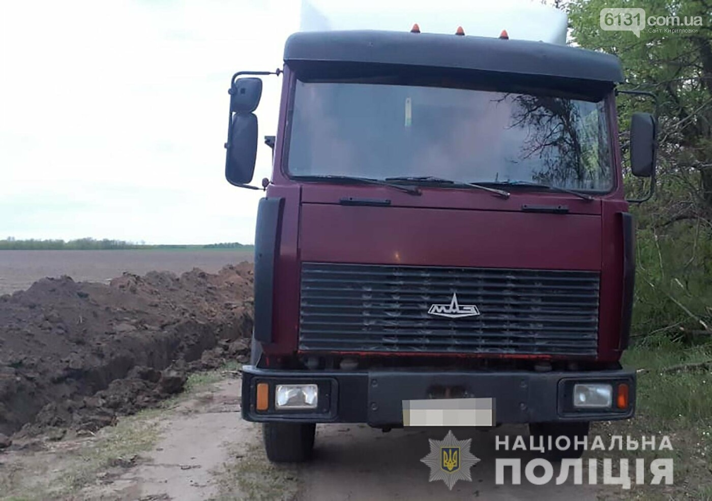 На території Якимівського району затримали крадіїв труб системи зрошення, фото-3