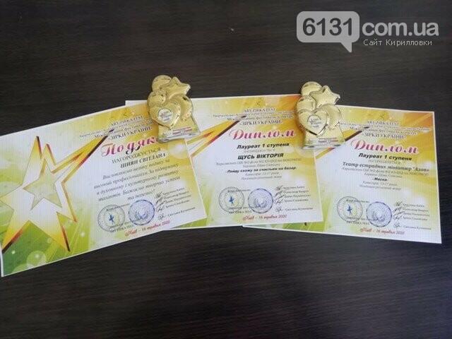 Кирилівські митці з успіхом виступили на Міжнародному фестивалі-конкурсі «Зірки України», фото-1