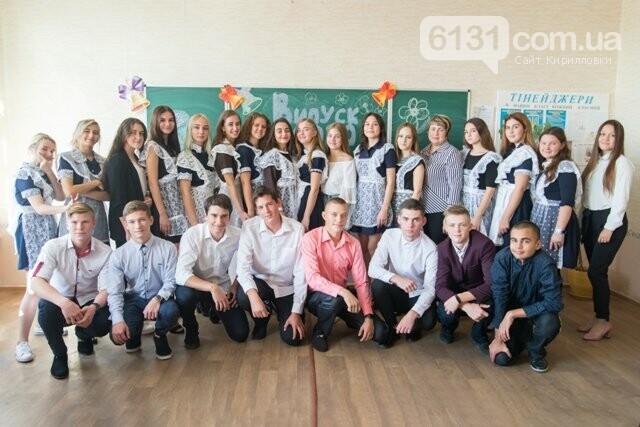 Зустрінемось після літа, школо! Учні Азовської ЗОШ пішли на канікули , фото-1