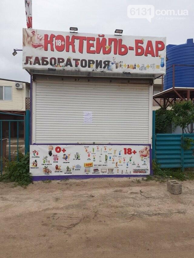 Кирилівська влада збирається позносити незаконно розміщені МАФи, фото-1