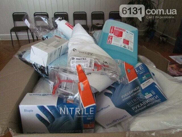 Кирилівська амбулаторія одержала благодійну допомогу – набір засобів захисту від коронавірусу, фото-1