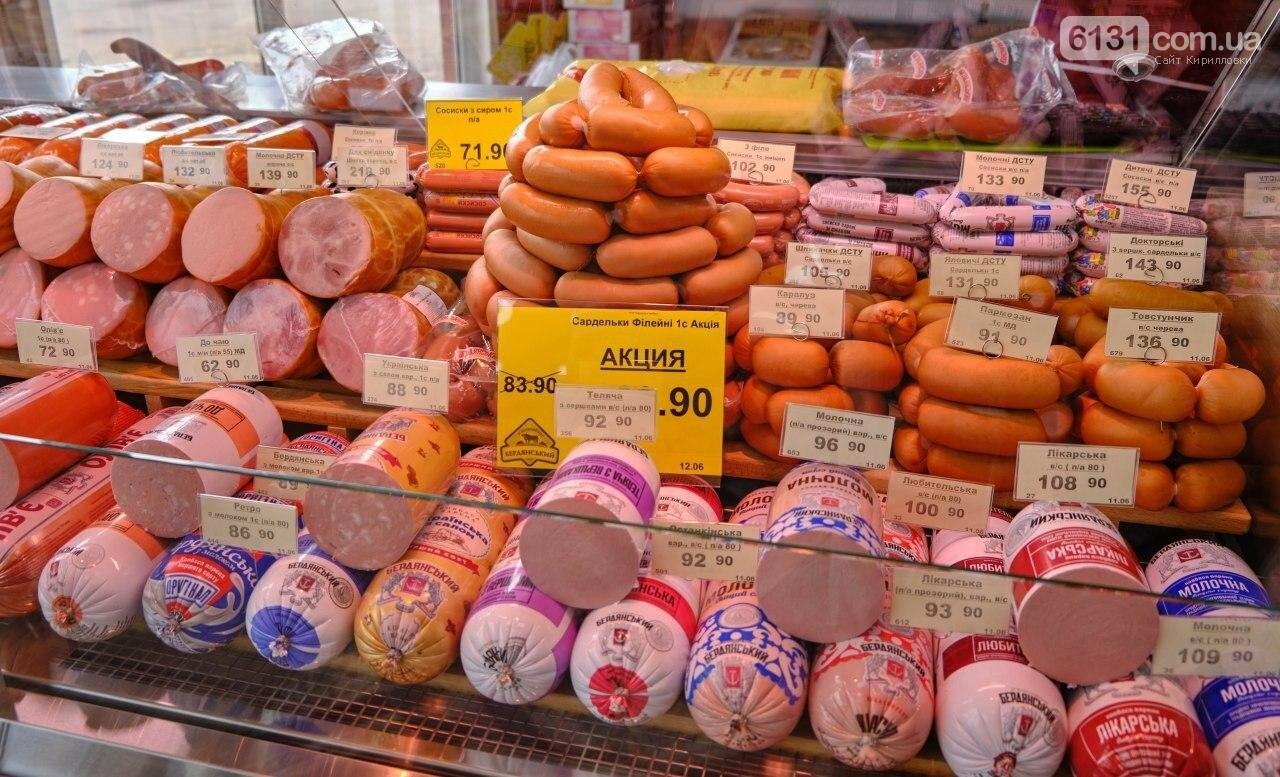 В Бердянске на АКЗ открылся большой магазин бердянского мясокомбината, фото-1