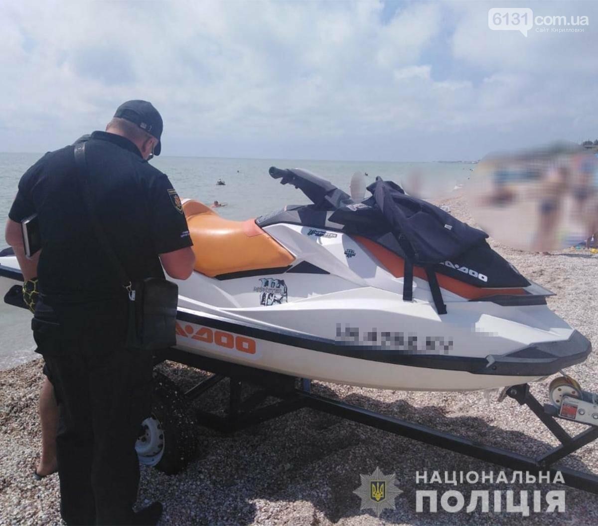 На порушніків прикордонного режиму в Кирилівці складено адмінпротоколи , фото-1