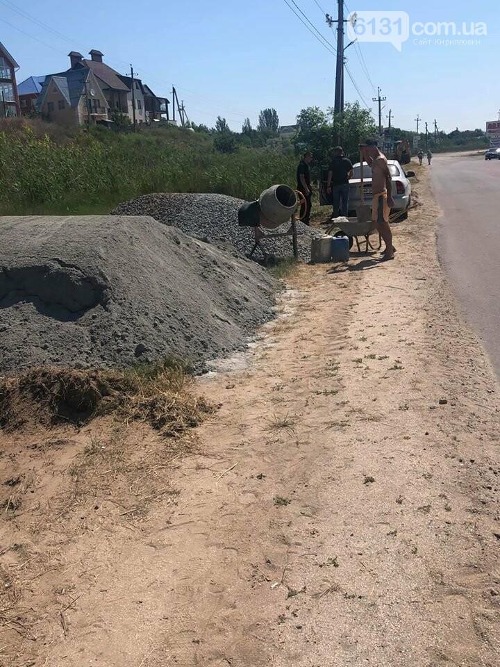 У Кирилівці по косі Федотова  облаштують пішохідну доріжку, фото-1