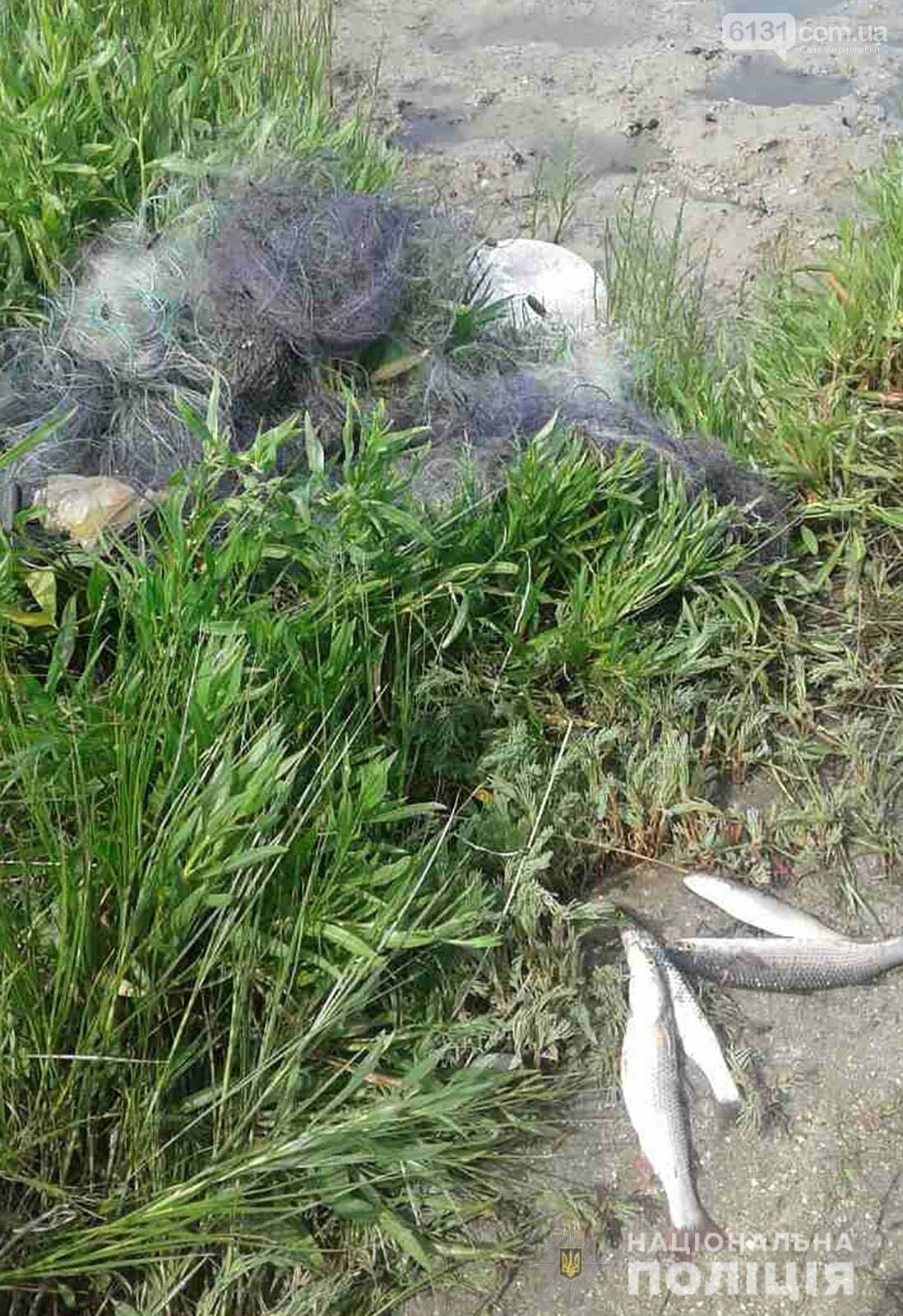 Затриманий в Кирилівці браконьєр знаходився у розшуку за інший злочин, фото-1