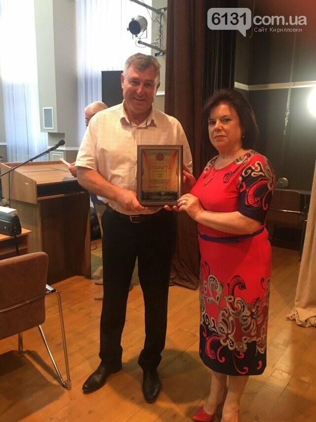 Директор школи Кирилівської ОТГ відзначена Грамотою облради, фото-1