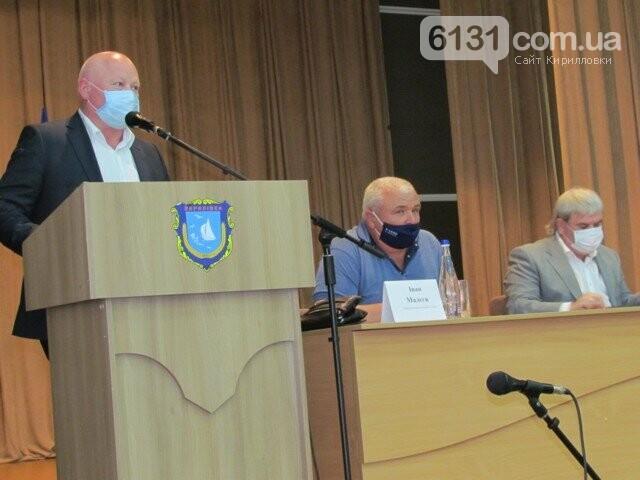 Керівники силових структур області зустрілись з активом Кирилівської громади, фото-1