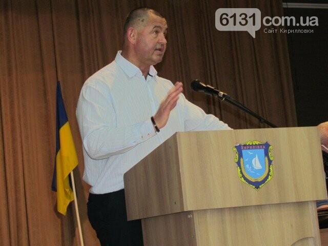 Керівники силових структур області зустрілись з активом Кирилівської громади, фото-3