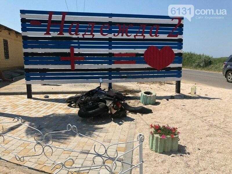 У Кирилівці трапилось чергове ДТП за участі мотоцикліста, фото-1