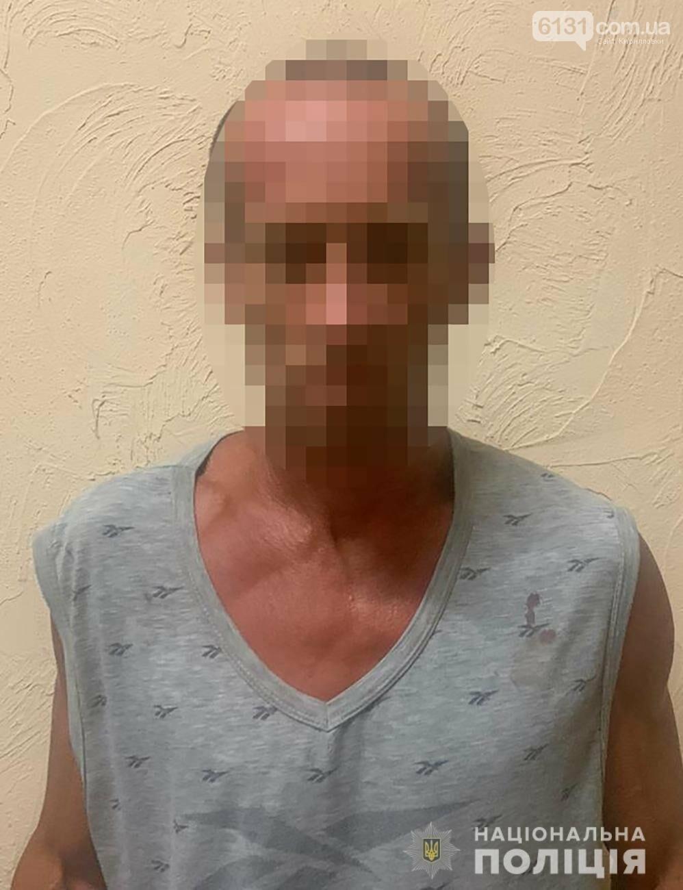 Не гостинна Якимівщина: у селі  місцеві пограбували киянина, фото-3