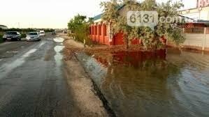 У Кирилівці з вулиць вода зійшла та коси залишаються затопленими, фото-3