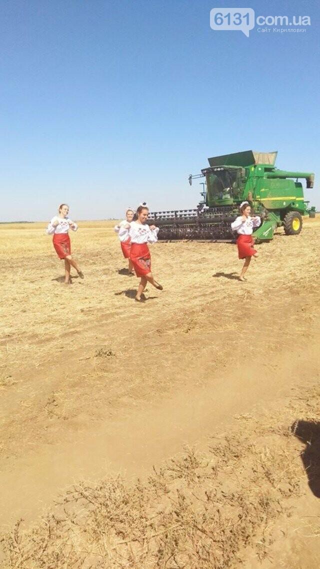 Хлібодарів в Кирилівській ОТГ привітали культармійці , фото-2