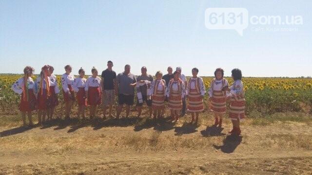 Хлібодарів в Кирилівській ОТГ привітали культармійці , фото-3