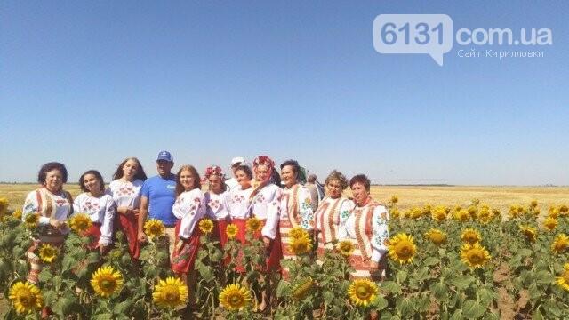 Хлібодарів в Кирилівській ОТГ привітали культармійці , фото-1