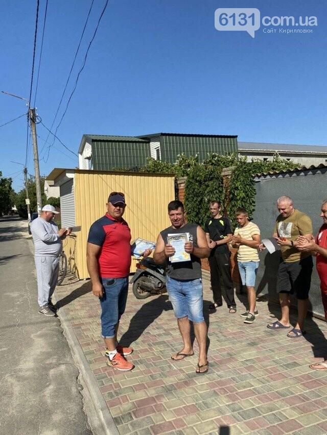 У Кирилівці змагалися кращі стрільці, фото-2