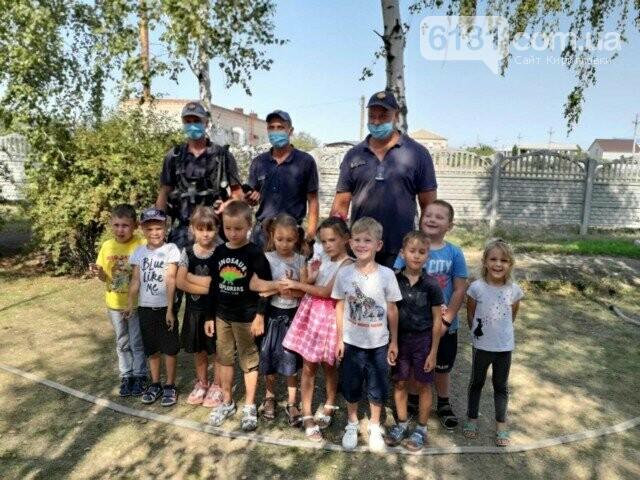Кирилівських малюків вчили азам безпеки життєдіяльності, фото-1