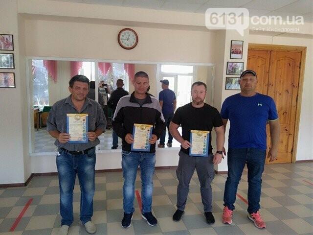 У Кирилівці пройшла спартакіада серед трудових колективів, фото-3