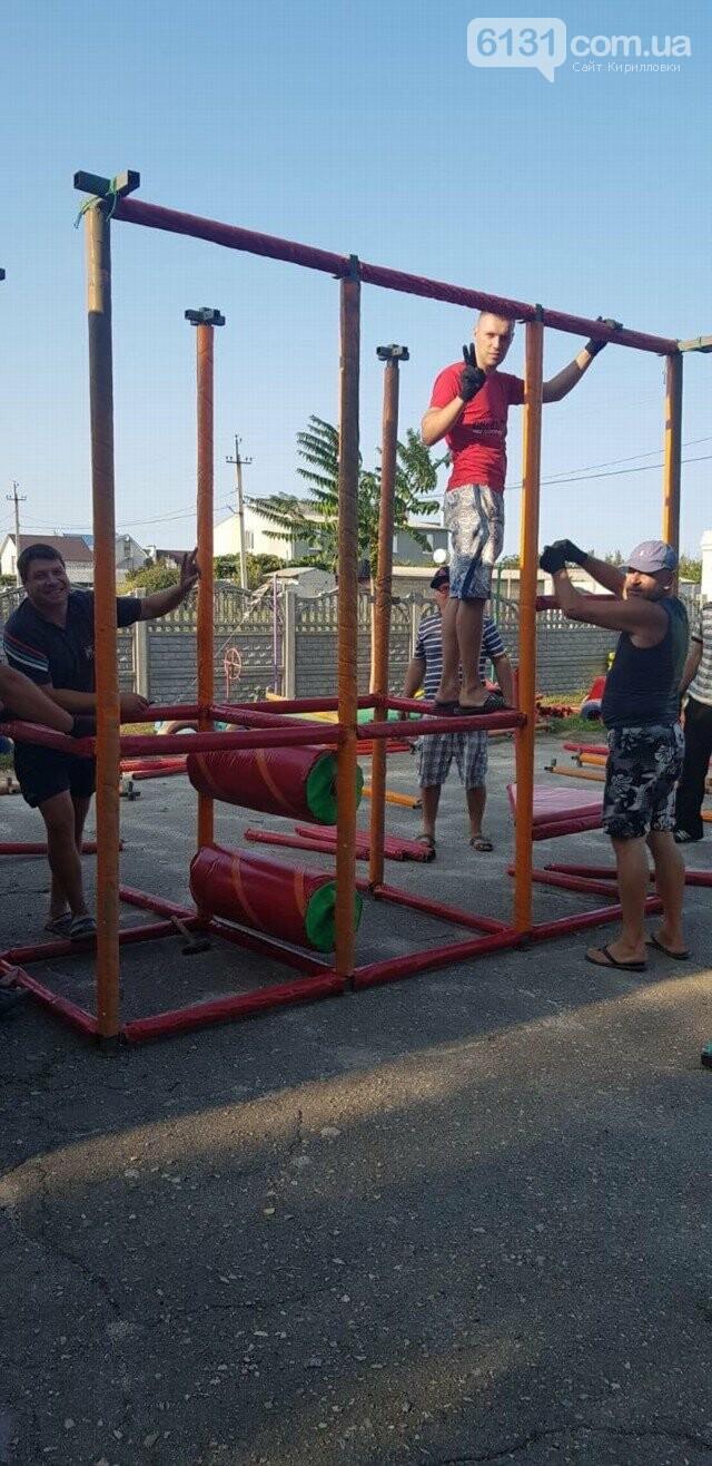 У Кирилівській «Золотій рибці» обладнали новий ігровий атракціон, фото-1