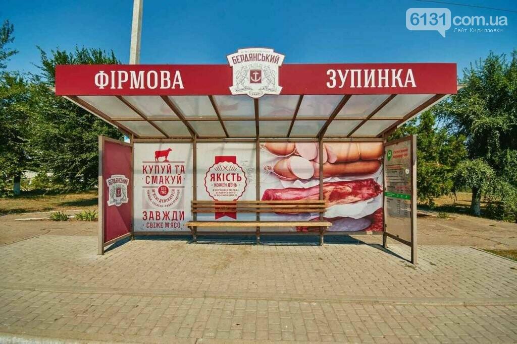 Новые современные велопарковки в Бердянске, фото-11
