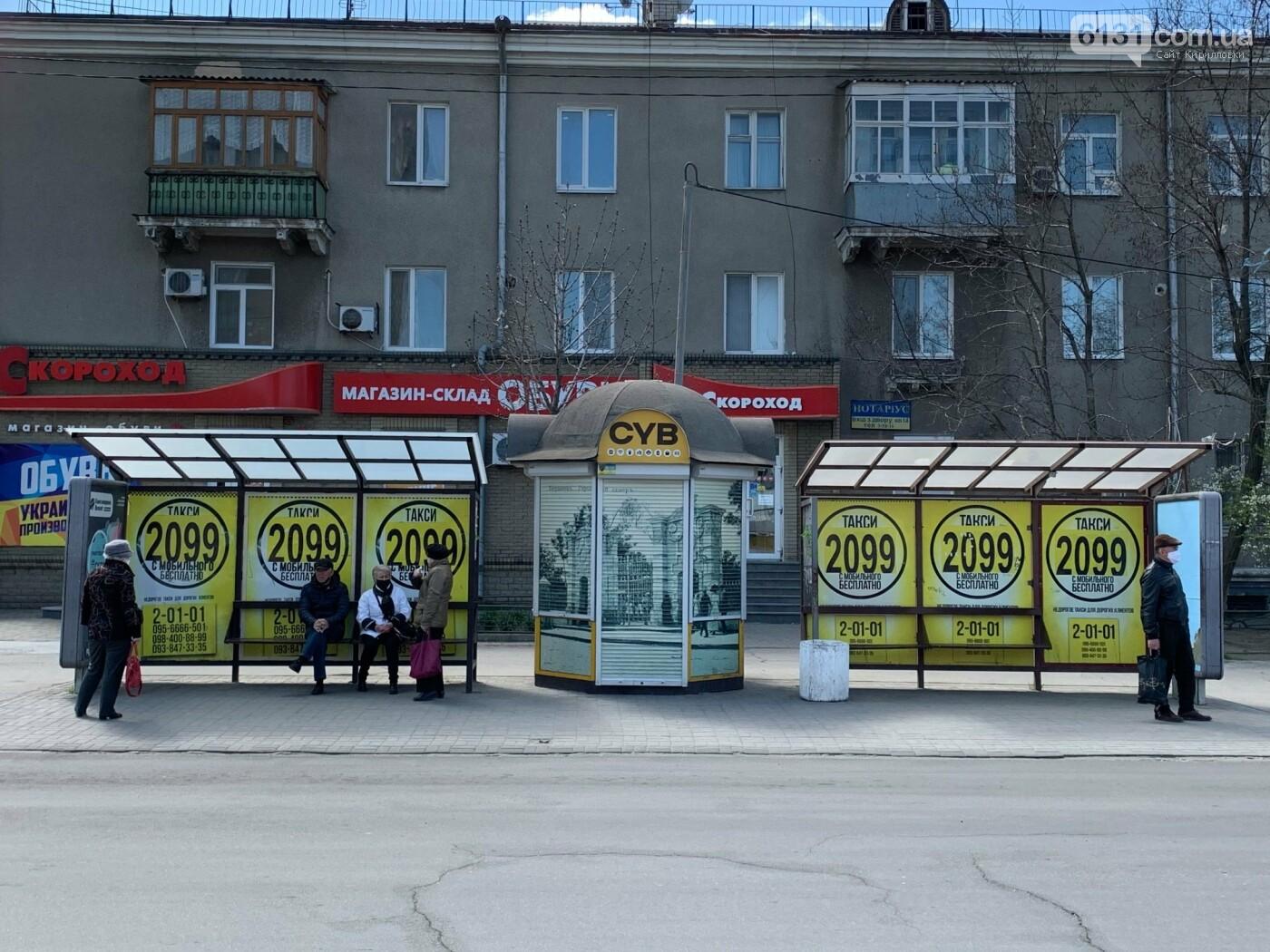 Новые современные велопарковки в Бердянске, фото-14