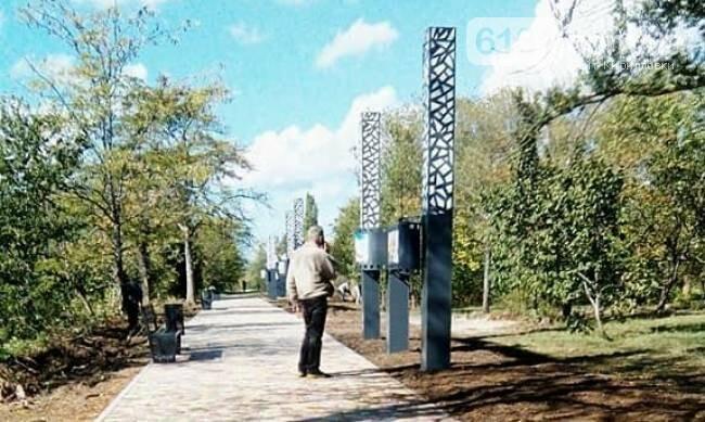 У Якимівському парку відпочинку  урочисто відкрили Алею слави, фото-2