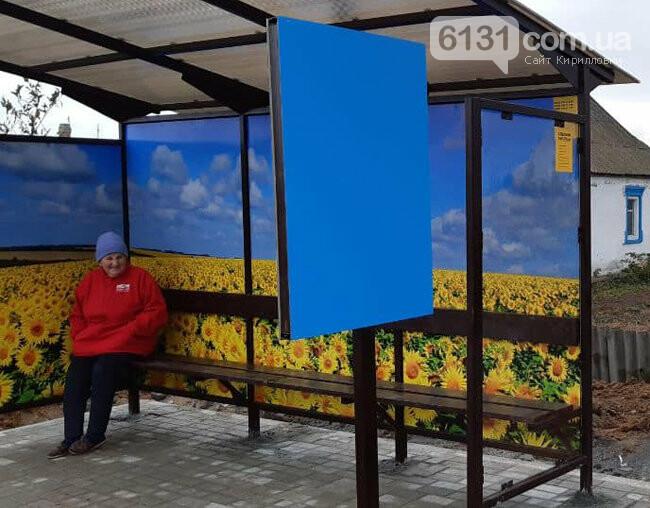 У селі не території Кирилівської ОТГ встановили нову зупинку, фото-2
