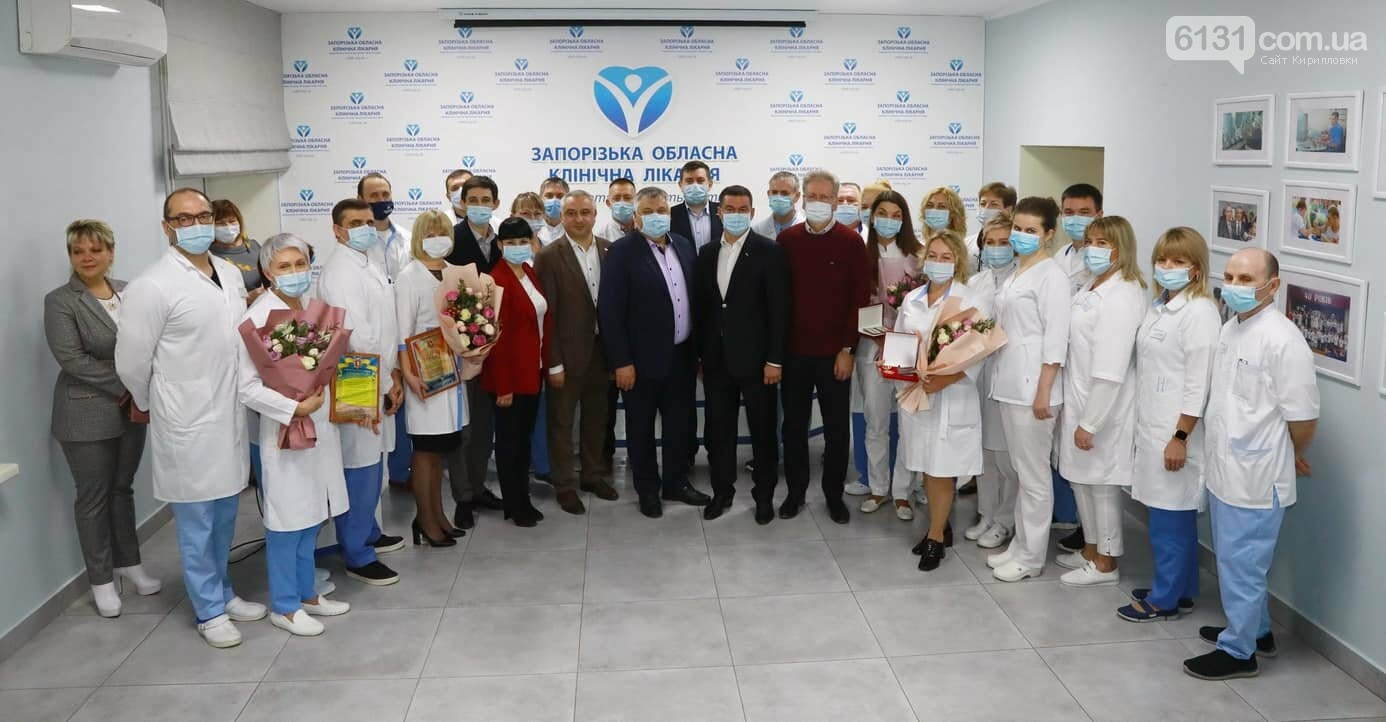 Открыт Областной центр телемедицины на базе Запорожской областной клинической больницы, фото-1