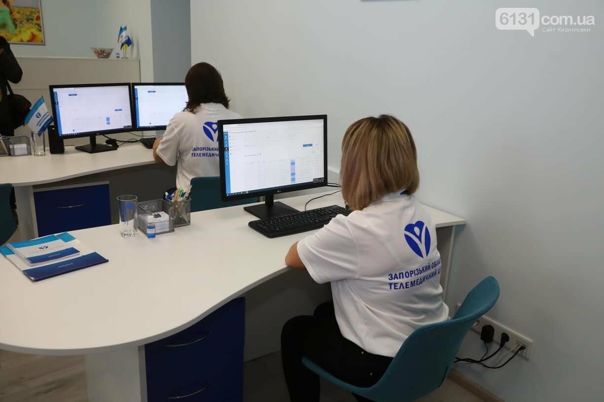 Открыт Областной центр телемедицины на базе Запорожской областной клинической больницы, фото-7