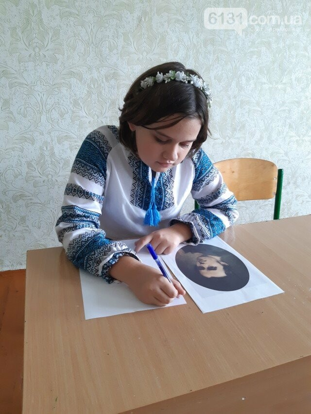 Учні Азовської ЗОШ взяли участь у мовно-літературному конкурсі імені Тараса Шевченка, фото-3