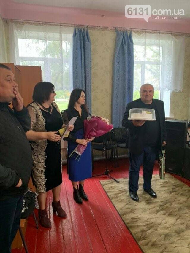 Працівники закладів культури Кирилівської ОТГ приймали вітання зі святом, фото-1