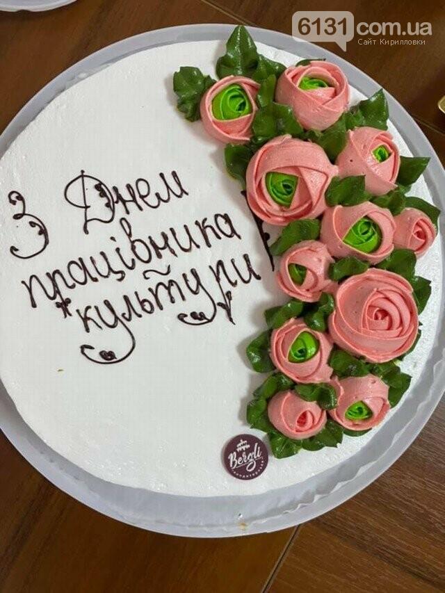 Працівники закладів культури Кирилівської ОТГ приймали вітання зі святом, фото-3