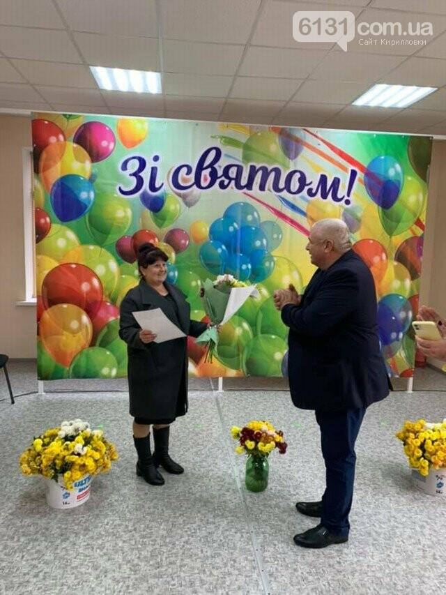 Працівники закладів культури Кирилівської ОТГ приймали вітання зі святом, фото-4
