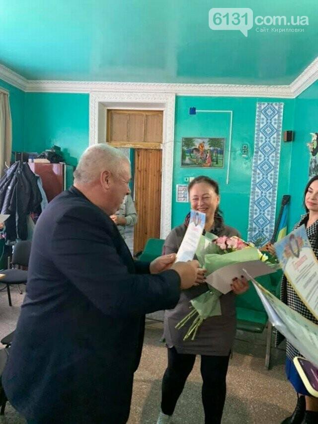 Працівники закладів культури Кирилівської ОТГ приймали вітання зі святом, фото-8